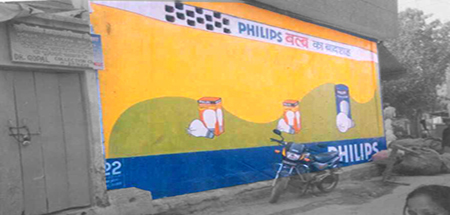 Advision Communications Pvt Ltd Wall Painting